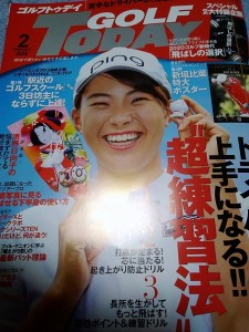 GOLF TODAY①